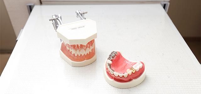 さくらの山歯科クリニックの審美歯科について